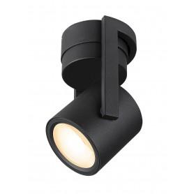 OCULUS, applique et plafonnier intérieur, noir, LED, 10,5W, 2000-3000K, Dim to warm